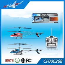2015 new hayate rc 3.5 channel rc helicopter with gyro quadcopte drone helicopter rc helicopter
