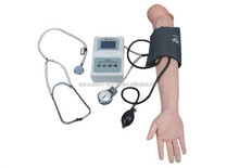 SE35220 Blood Pressure Training Arm Model