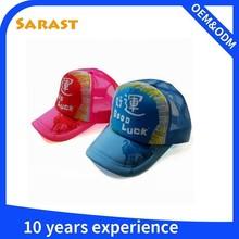 fashion cheap foam and mesh kids trucker cap with printing logo