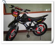 KIDS MOTORCYCLE MOTOR BIKE WITH STARTING SOUND MSD-127