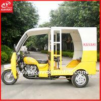 Passenger/Cargo Gas Trimoto/Three Wheel Motor Trimoto