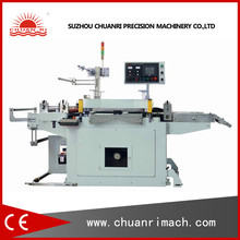 Gasket/IML Automatic Platen Die Cutting Machine