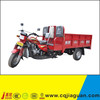 Water Cooling 3 Wheel Motorcycle/Tricycle With Three seats