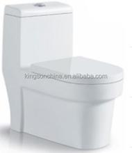 KS-1106 good quality dual flush one piece toilet