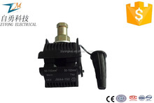 JMA4-150 series insulation piercing connector low voltage /waterproof piercing connector