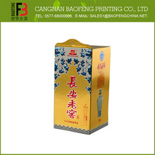 Colorful Custom Design Reusable Dimension Of Carton Wine Box