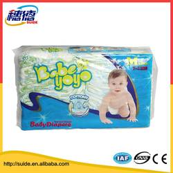 Quality Assurance best price fast delivery diaper velcro