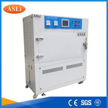 ASLi Brand hot sales of uv aging test chamber/uv resistant climate testing machine (Competitive Price)