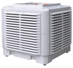 industrial water air cooler with flexible installation