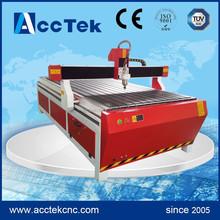 word cutting machine AKG1224 for sale