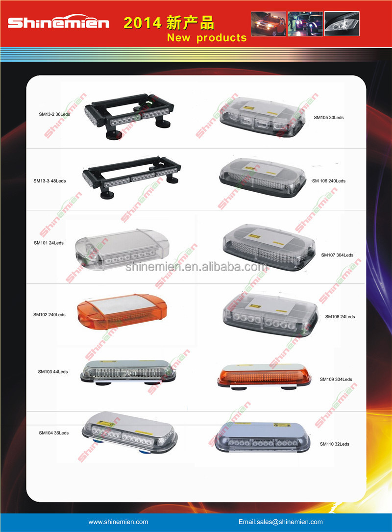 40 led car roof strobe lights flash warning lamp police strobe light 2014 mini strobe light bar01 aloadofball Gallery
