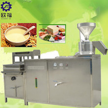 commercial multifunctional tofu soy milk machine for sale