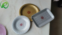Golden design your own paper plates