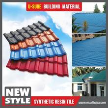 2 layers pvc resin used corrugated roof sheet