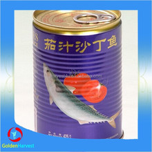 provide well preserved canned sardine from morocco, canned sardine