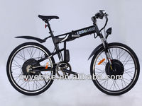 fashionable 26' foldable specialized shiv with 500W motor