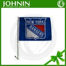New York Rangers US retail car flag