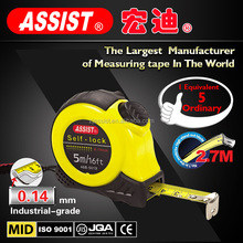 Inches blade measure tape china wholesale tape measure