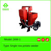 3 point tractor single-row potato planter /potato seeder for sale