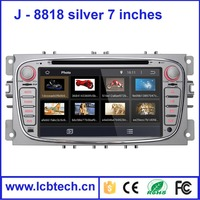 Good quality android car dvd player car dvd player portable dvd player with bluetooth 8818-7 with low price