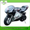 50cc 2-Stroke Super Pocket Bike Cheap Sale/PB01
