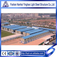 steel structure flat roof prefab house prefabricated home prefabricated house