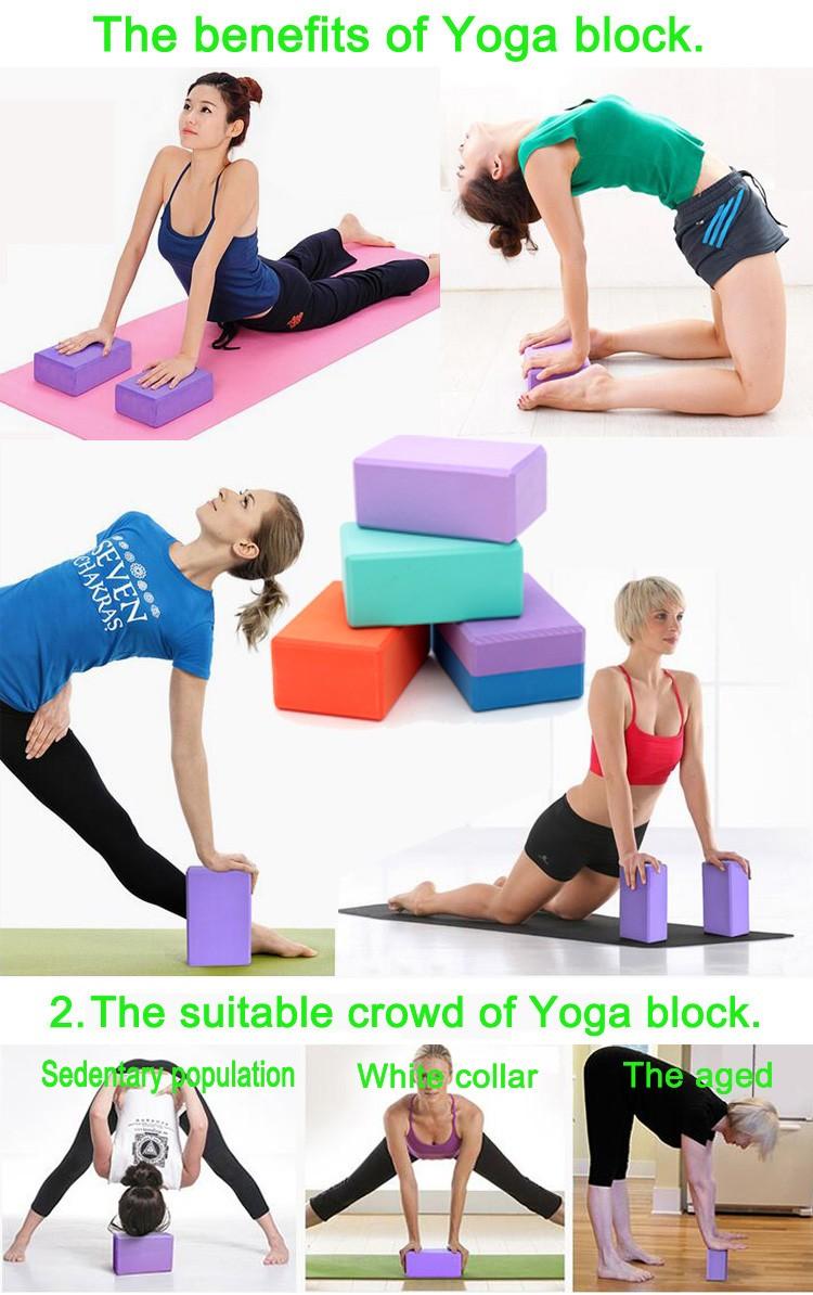 Personnalis tanche haute densit eva mousse bloc de yoga for Haute 8 yoga
