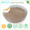 Natural Chinese Herb can pass DNA barcoding and HPTLC identity panax ginseng root extract