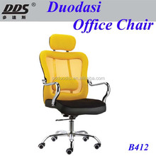 colorful mesh backrest gas lift rocking executive office chair wholesale B412
