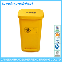 50 liters medical waste bin,medical waste containers,medical waste