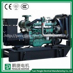 Equipped with 12V/24V DC start motor and storage battery power silent diesel generator set