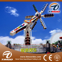 Amazing Magic Speed Windmill Children Amusement Park Equipment For Sale