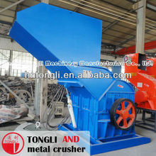 Tongli PS series skillful manufacture and latest technology metal crusher for recycling