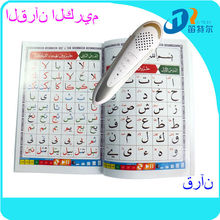 Hot new semester islam quran book with pen for students learn quran