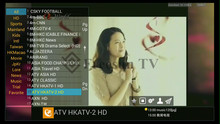 China Hong Kong Taiwan Japan Korean USA Live TV channels Chinese IPTV