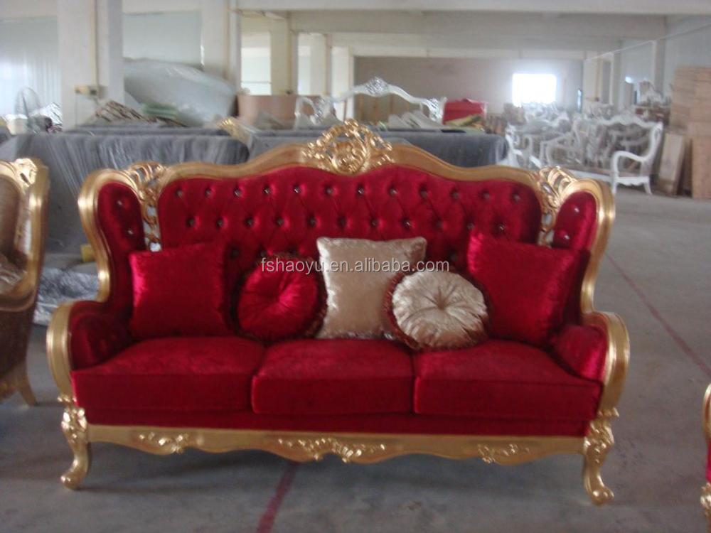 2015 Arab Red Velvet Sofa Clssic Love Seat For Wedding Buy Antique Velvet Sofa Antique Love