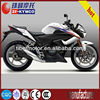 chinese manufacturer zf-ky automatic 250cc new racing motorcycle (ZF250)