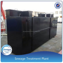 Factory Manufacturer Marine Or Ships Sewage Cutting&Sterilizing Storage Tank