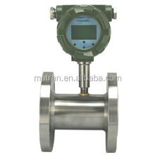 LWGY Flanged turbine flow meter with green converter