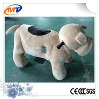 Mechanical animal ride, kid riding horse toy, plush toy horse stuffed animal
