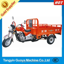 three wheel motorcycles with powerful engine made in China Hot sale in 2014