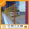 backyard metal fence /metal fencing /security fencing