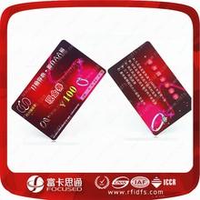 FREE SAMPLE OFFER programmable proximity mango rfid card