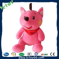pink lovely monster cat plush toy