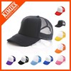 Foam and Mesh Kids Trucker Cap with your Logo