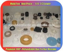 Plastic Injection Part / ABS Plastic Part / Plastic Auto Parts For BMW