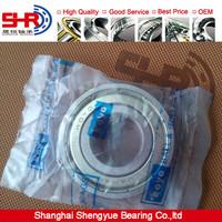 High quality koyo water pump bearings 6205 ZZ/2 RS koyo water machines