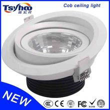 Safety and environmental protection 5W decorative ceiling light panel AC100-220V battery backup led emergency ceiling light