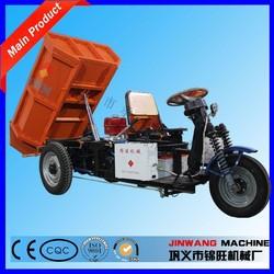 electric three-wheeled motorcycle/energy saving electric three-wheeled motorcycle/affordable electric three-wheeled motorcycle