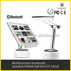 2015 led bluetooth speaker tablet stand and bluetooth speaker with led light